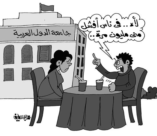 فشل جامعة الدول العربية