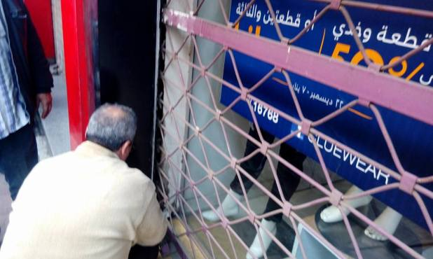 حملة بمحافظة القاهرة