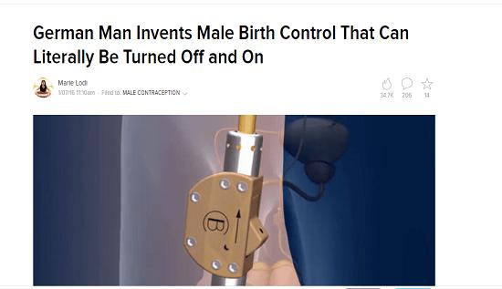 جهاز منع الحمل للرجال