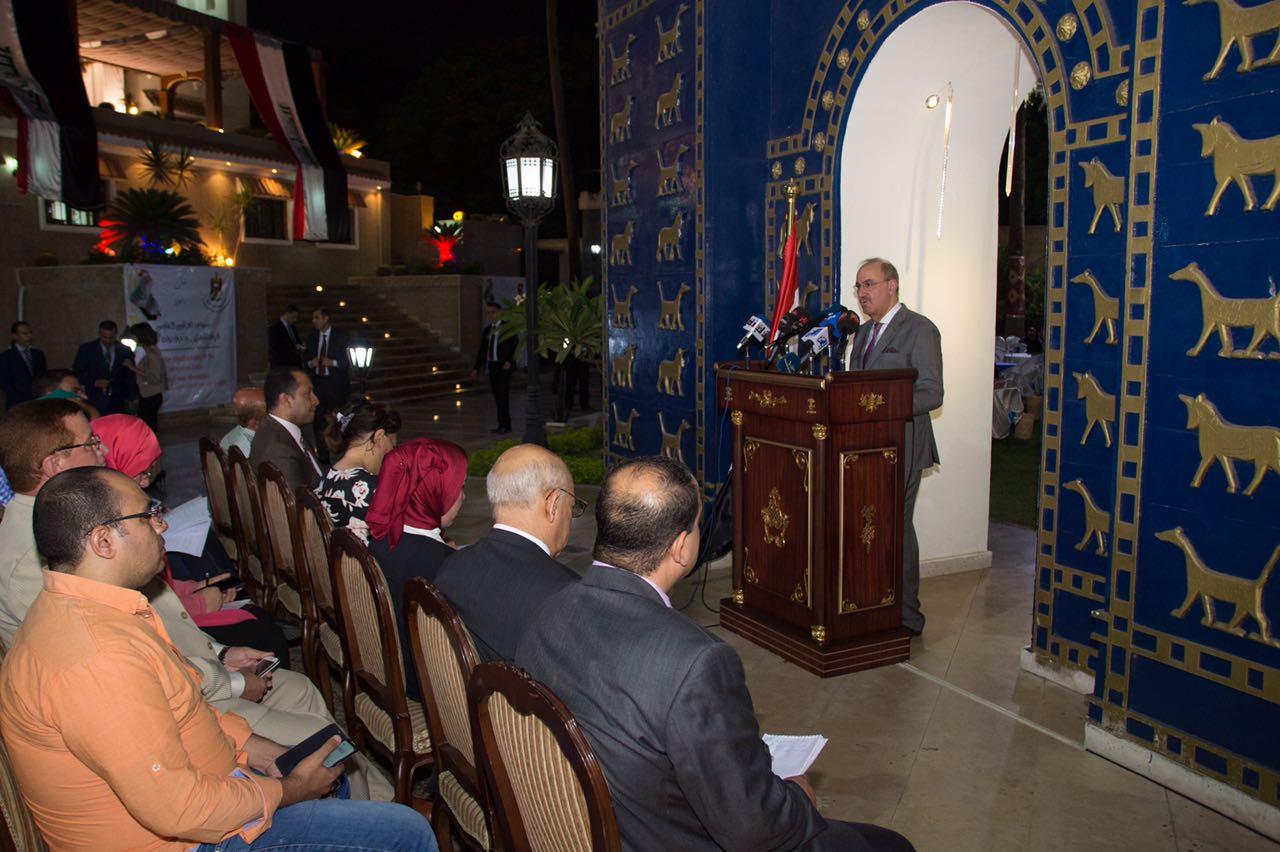 الحضور خلال القاء كلمة السفير العراقى