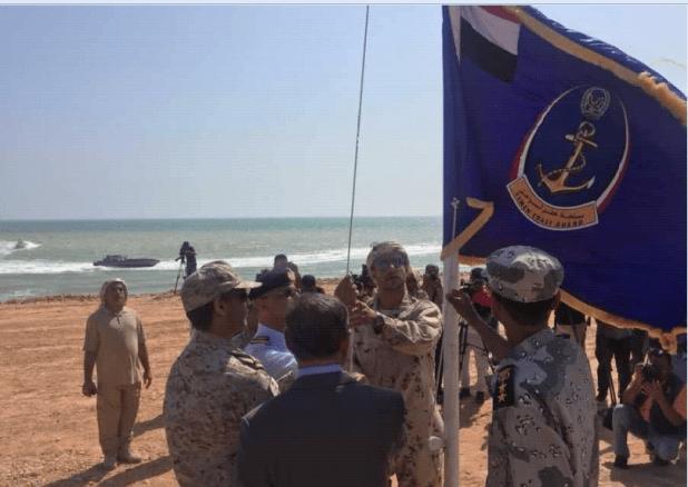خفر السواحل اليمنى يتسلم موانئ حضرموت لتأمينها