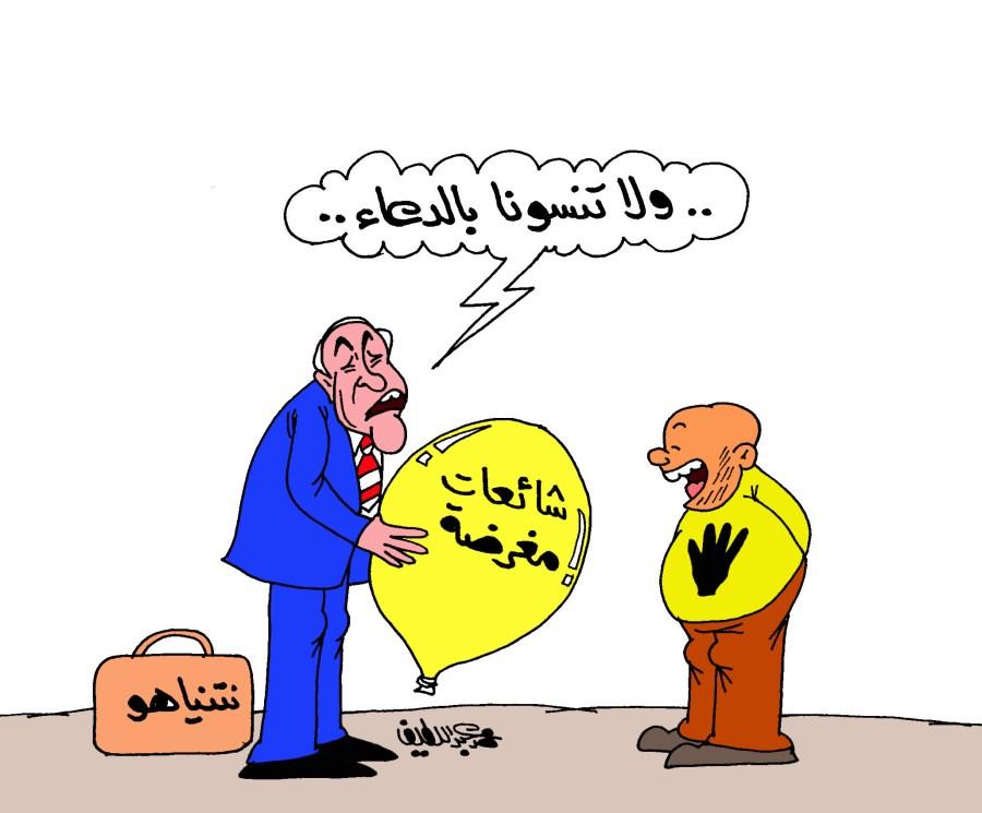 أخر كلام الإخوان فى كاريكاتير