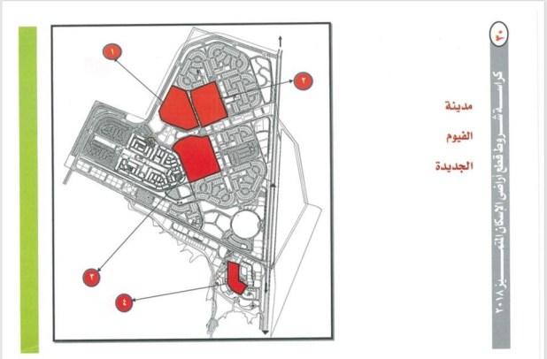 كراسة شروط حجز أراضى الإسكان المتميز فى 16 مدينة جديدة (38)