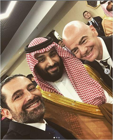 سعد الحريرى  ومحمد بن سلمان و  جيانى إنفانتينو على انستجرام