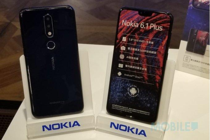 نوكيا تطرح هاتفها Nokia 61 Plus عالميا بسعر 290 دولارا