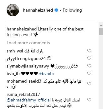 A comment