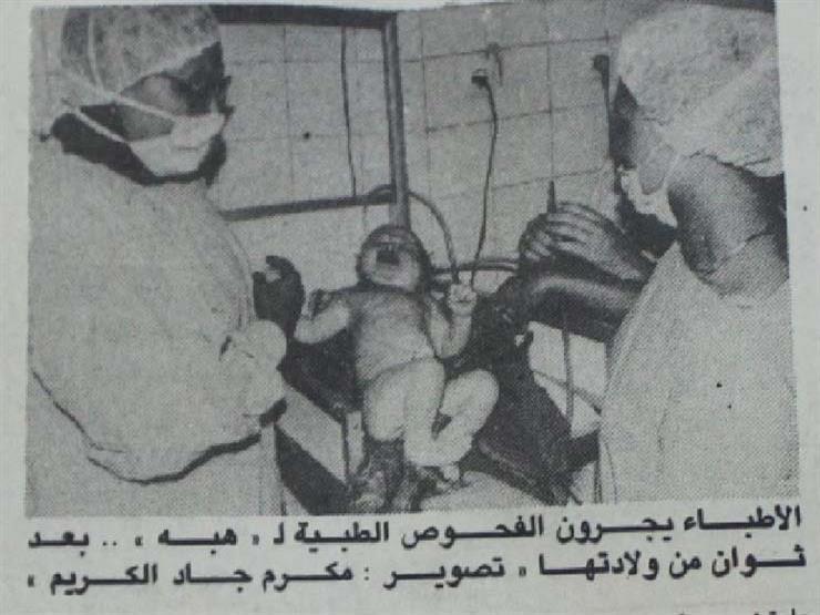 قصة هبة أول طفلة أنابيب فى مصر حوار خاص مع جمال أبو السرور
