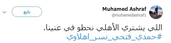 محمد أشرف