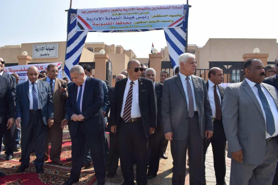 افتتاح مقر النيابة الإدارية فى مدينة العبور (6)