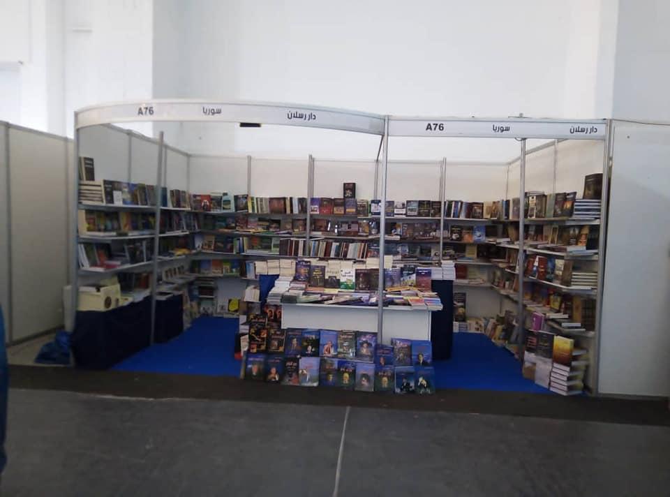 معرض الدار البيضاء الدولى للكتاب الـ25 فى يومه الرابع (4)