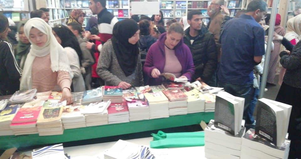 معرض الدار البيضاء الدولى للكتاب الـ25 فى يومه الرابع (8)