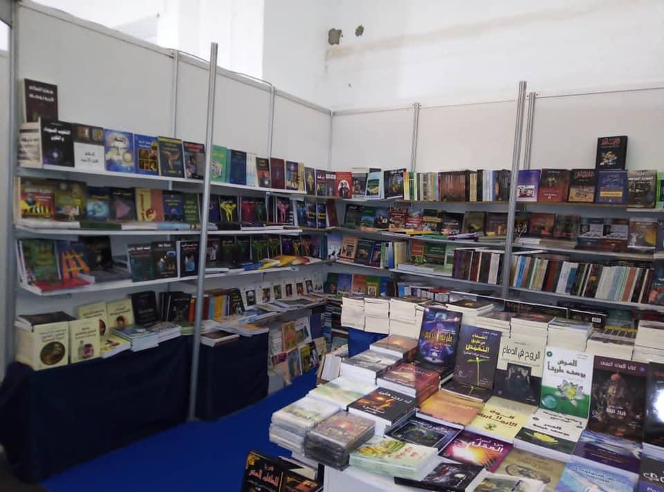 معرض الدار البيضاء الدولى للكتاب الـ25 فى يومه الرابع (5)