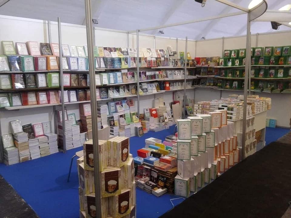 معرض الدار البيضاء الدولى للكتاب الـ25 فى يومه الرابع (2)