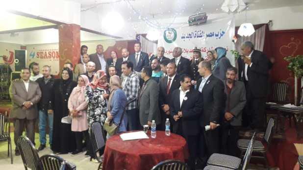 فتاة مصرية تعقد مؤتمراً عاماً للمشاركة في الاستفتاء على التعديلات الدستورية (4)
