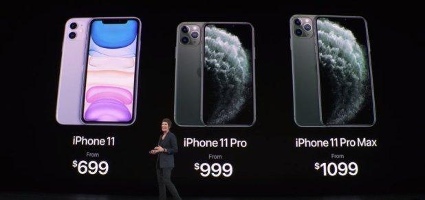 أسعار هواتف أيفون