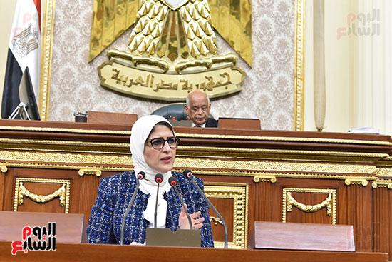 House of Representatives (25)