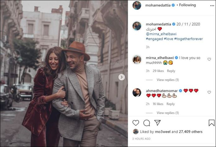 Mohamed Attia via Instagram