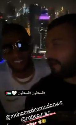 محمد رمضان مع فلسطينى