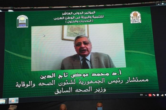 Lecture by Dr. Mohamed Awad Taj Al-Din (11)
