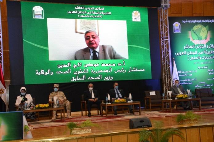 Lecture by Dr. Mohamed Awad Taj Al-Din (18)