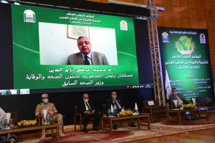 Lecture by Dr. Mohamed Awad Taj Al-Din (12)