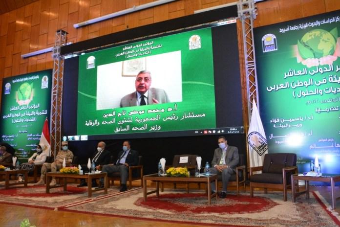 Lecture by Dr. Mohamed Awad Taj Al-Din (1)