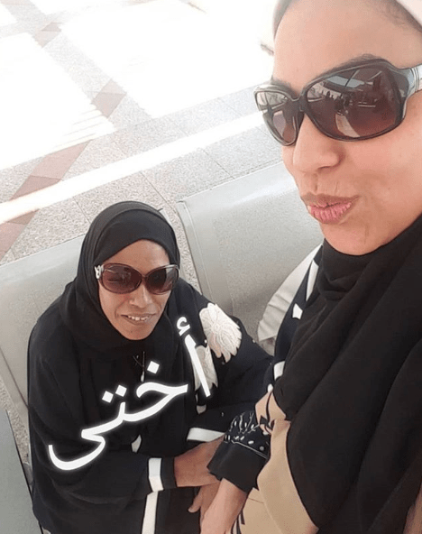 Amina and her late sister