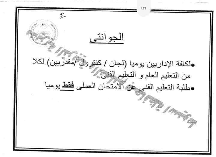 IMG-20200619-WA0037