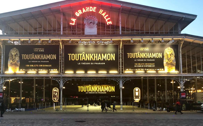 معرض توت عنخ آمون فى فرنسا (5)