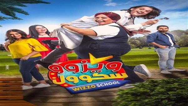 Wizzo School latest movies on Rajab