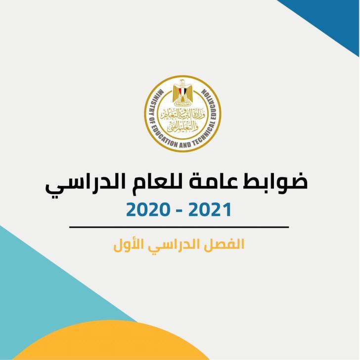 IMG-20200928-WA0091