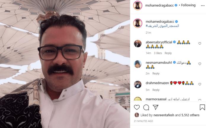 Rajab on Instagram