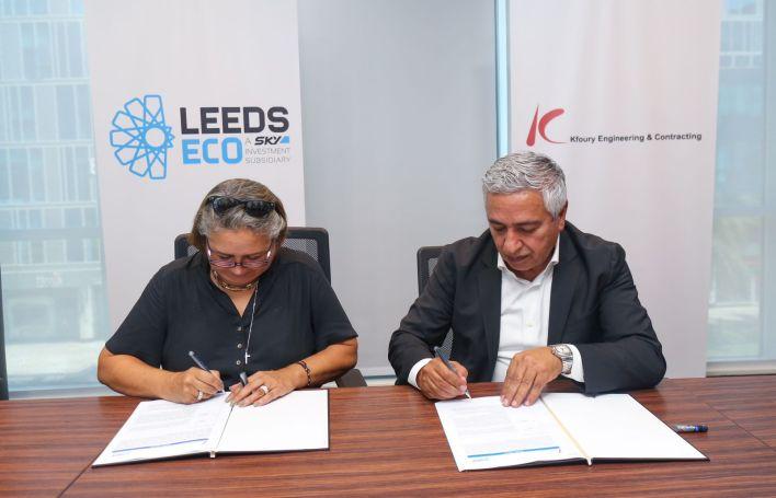 ليدز إيكو توقع مذكرة تفاهم مع شركة كفورى للهندسة والمقاولات لتوفير أحدث التقنيات لقطاع البناء (2)
