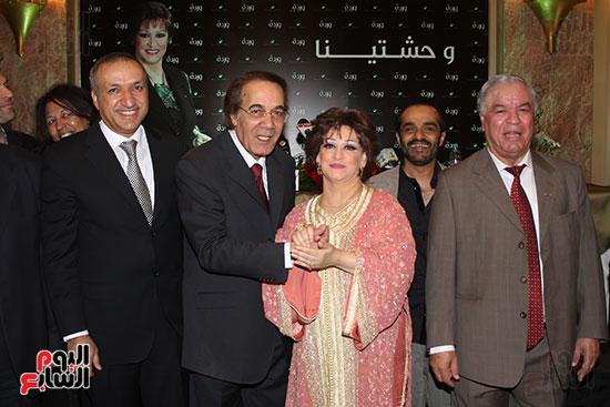 Mahmoud Yassin and Warda Al Jazairia