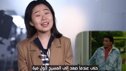 فتاة صينية تقلد شخصية الزعيم عادل إمام في مسرحية شاهد ما شفش حاجة. (4)
