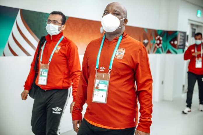 Musimani is the coach of Al-Ahly