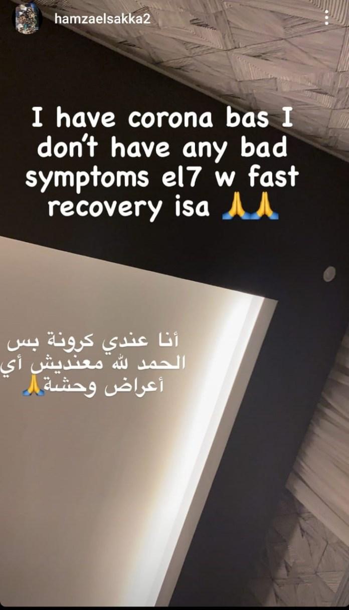 WhatsApp Image 2021-03-23 at 9.17.31 AM