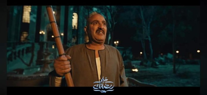 Ahmed El Sakka in the offspring of the stranger
