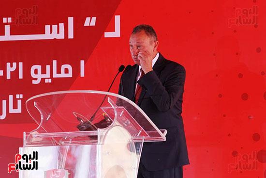 Ceremony of laying the cornerstone of Al-Ahly Stadium (33)
