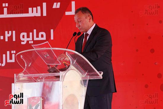 Ceremony of laying the cornerstone of Al-Ahly Stadium (37)