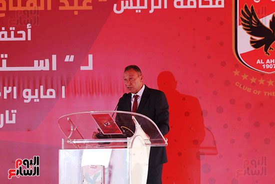 Ceremony of laying the foundation stone for Al-Ahly Stadium (48)