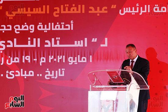 Ceremony of laying the cornerstone of Al-Ahly Stadium (43)