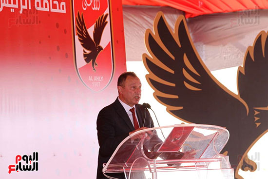 Ceremony laying the foundation stone for Al-Ahly Stadium (47)