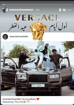 Mohamed Ramadan's new clip