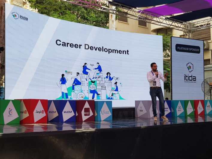 قمة مهن مصر