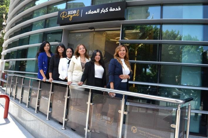 بنك التعمير والإسكان يطلق خدمة كبار العملاء HDB Royal (6)