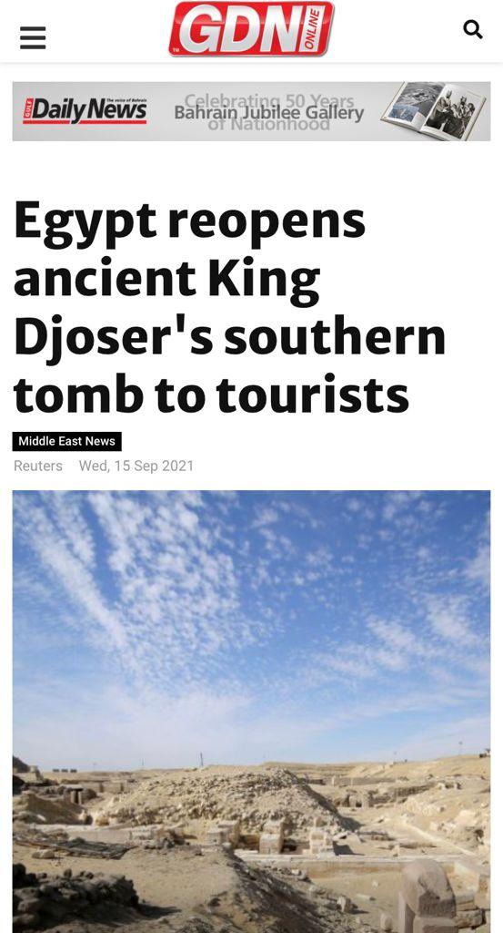 افتتاح  مشروع ترميم المقبرة الجنوبية للملك زوسر يتصدر أخبار الصحف ووكالات الأنباء العالمية (1)