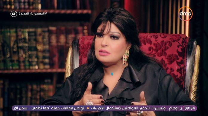 "Fifi Abdo in the ""Sira"" program"