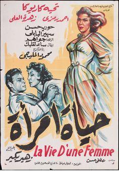 df3e469162f378011ae2c1697e31663c--egypt-movie-middle-east