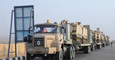 معدات عسكرية - صورة أرشيفية